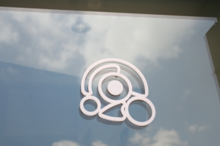 Logo on a glass door